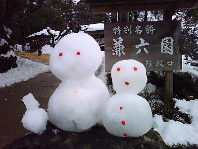 2010_01_15_001.jpg