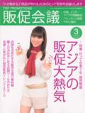 2010_02_01_001.jpg