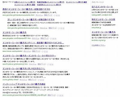 2010_02_06.jpg