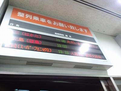 2010_02_14_002.jpg