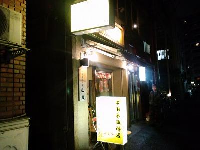 2010_02_16_001.jpg