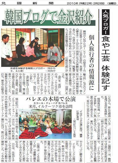 2010_02_26_001.JPG