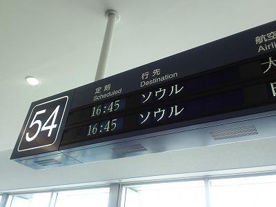 2010_06_03_001.jpg