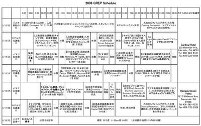 2010_12_11_002.jpg