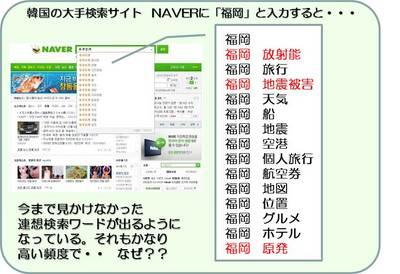 2011_04_04_001.jpg