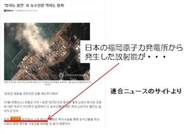 2011_04_04_004.jpg