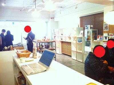 韓国人の個人旅行客を主な対象とした販売店です