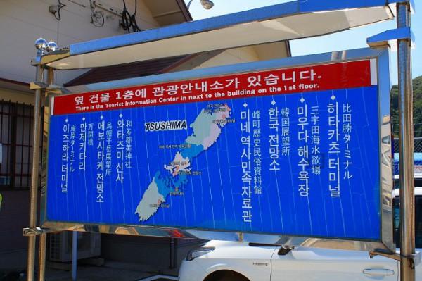 比田勝の島内案内板 ほぼ韓国語です(笑)