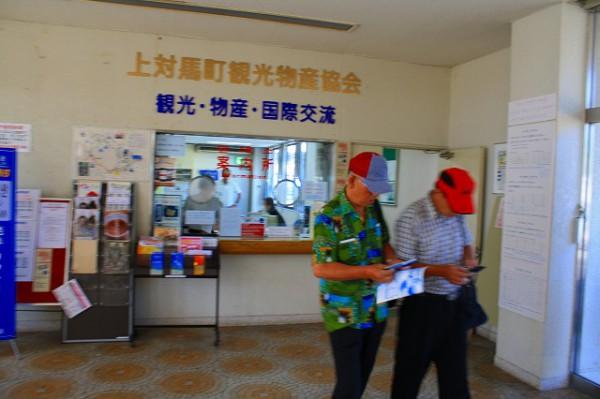 比田勝の観光案内所です。韓国語対応は可能。