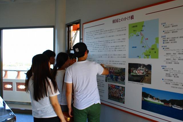 比田勝から上陸した韓国人個人観光客が展望台を訪問
