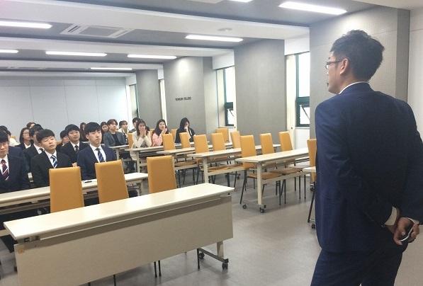 第1回 韓国人求職者向けセミナー・相談会を行いました(テグ)