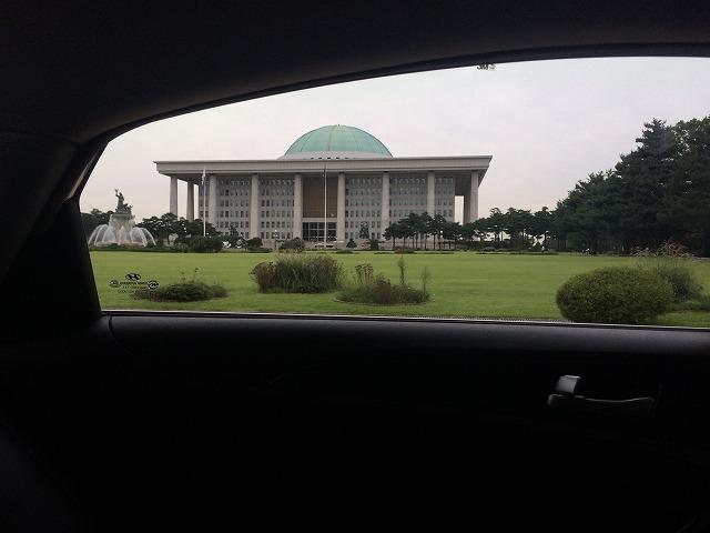 大韓民国の国会議事堂に行ってみた