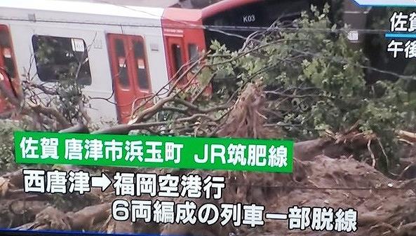 大雨になると訪日韓国人がとる行動とは?