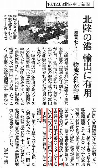 新聞記事_01