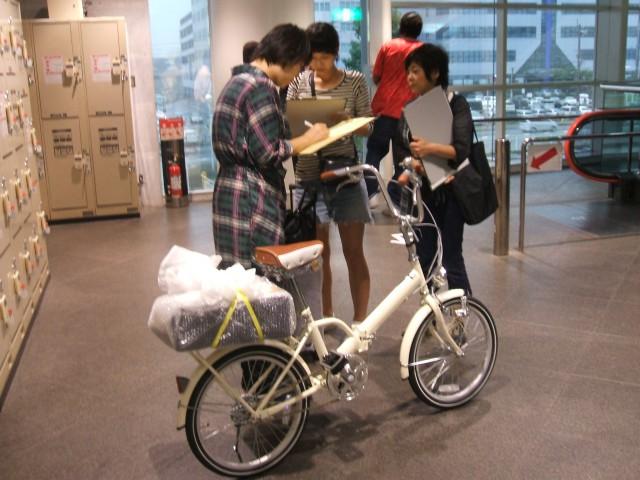 韓国人個人観光客を対象としたアンケート