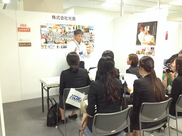 韓国人向け合同企業説明会 開催