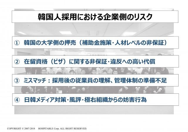 risuku_01
